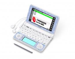 XD-N2800