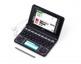 XD-N3800