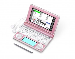 XD-N4800