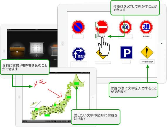 ipad pdf プレゼン アプリ 無料