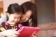 乳幼児のスマートデバイス利用について「5つのポイント」を紹介
