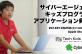 CA Kids Programmer App Presentation