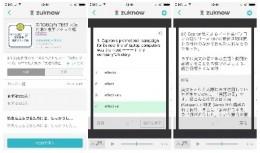 「新TOEIC TEST 文法特急2 急所アタック編」利用イメージ
