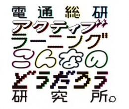 0398383_01