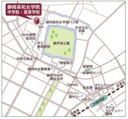 静岡英和女学院のMAP