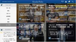画面イメージ(PC 版)