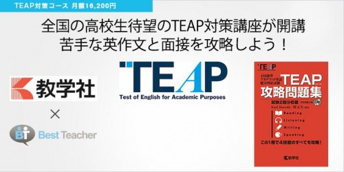 sl_teap_v1