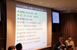 「デジタル教科書」の位置づけに関する検討会議について語る堀田座長