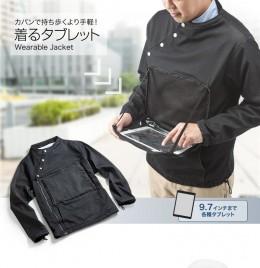ウェアラブルジャケットBTS-TABJE01