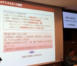 デジタル化への課題(ベネッセ 小林部長)