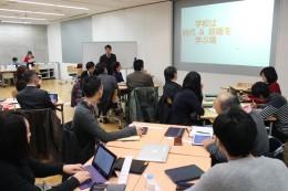 """「愛和小学校 × Ludix Lab """"i和 design 冬期講習会@東京大学""""」"""