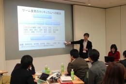 ゲーム学習について話す藤本Ludix Lab代表