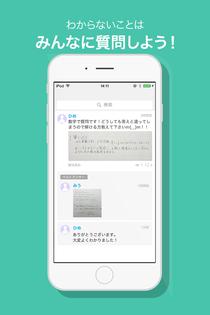 「Clear」イメージ画面