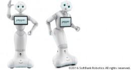 Pepper入門~ロボットの現状と未来~