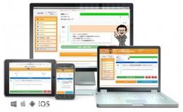 PC・Android・iPhone/iPad対応