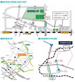 各会場の地図