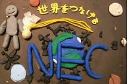 「NECキッズ」