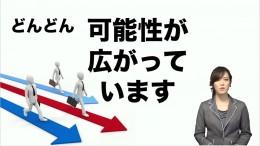 桜丘中学高等学校  西岡 朱里さん