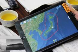 Google Earthで日本の領海を示してみる