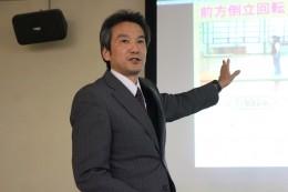 東京学芸大学の鈴木直樹准教授