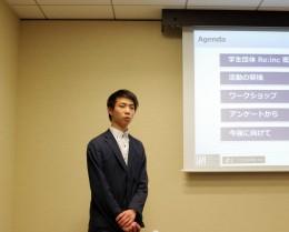 「大学生と生徒たちが一緒に考えるセキュリティワークショップ」で発表を行うReinc代表 窪田大悟さん
