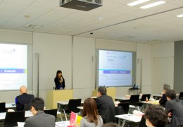 「教育ICT×クラウド 教育コンテンツとクラウド活用セミナー」