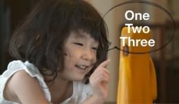 子供向けオンライン英会話『GLOBAL CROWN』