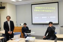 野村准教授(左)、礒津CEO(中)、サイエンスナビゲーター桜井氏