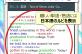 「英読」iOS版 画面イメージ