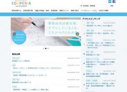 EDUPEDIA for STUDENT