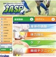 JASP 画面イメージ