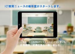 iPad-0404
