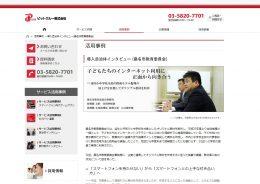 活用事例紹介ページ 三重県桑名市教育委員会