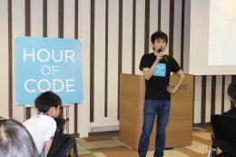 利根川裕太 みんなのコード代表理事