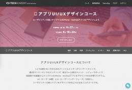 app-uiux_20160524