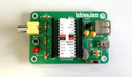 「IchigoJam BASIC」製品画像
