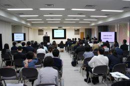 設立記念フォーラム(日本財団会議室)