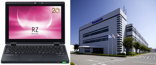 パソコン組み立てと工場見学ができる「Panasonic Store工房」
