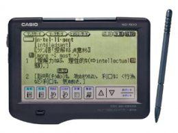1996年発売のXD-500