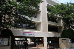 千代田女学園中学校・高等学校(東京・千代田区)