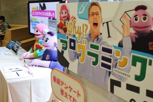 5月のScratch Day 2016 in Tokyoに出展した「Why!?プログラミング」