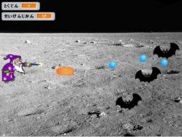 制作するゲームのイメージ