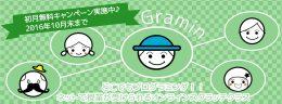 banner_001_campaign_autumn