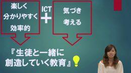 iT-S3