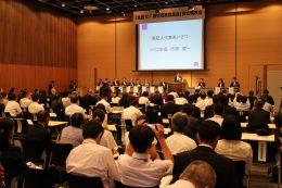 全国ICT教育首長協議会」設立発表会