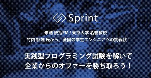 03-sprintautumn