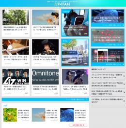 サイトイメージ(PC)