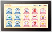 小学校向け教育用統合ソフト「キューブきっずver.6」