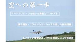 1014-kanazawa