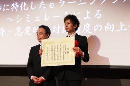 厚生労働大臣賞の 岡山旭東病院